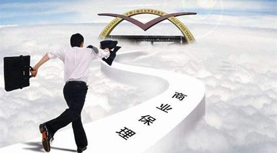 2019中国商业保理行业十大要闻