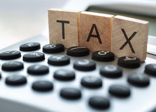 2020年,这些税收政策开始施行!