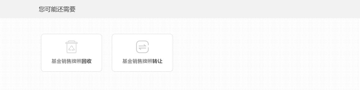 detail_paizhao_jijin_05.jpg