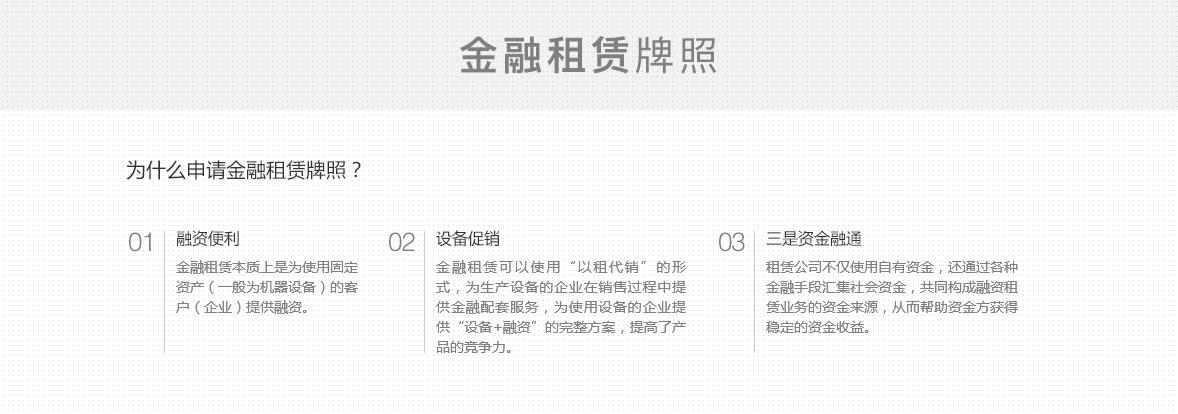 detail_paizhao_jinrongzulin_01.jpg