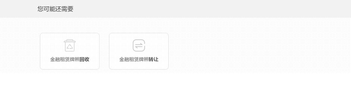 detail_paizhao_jinrongzulin_05.jpg
