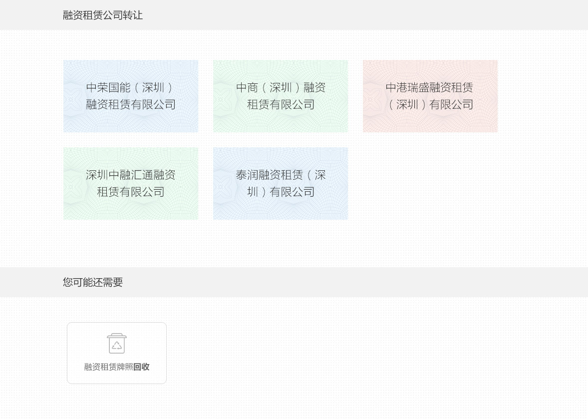 detail_paizhao_rongzizulin_05.jpg
