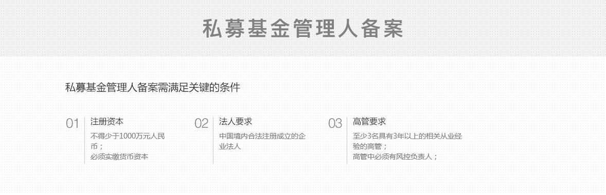 detail_paizhao_simubeian_01.jpg