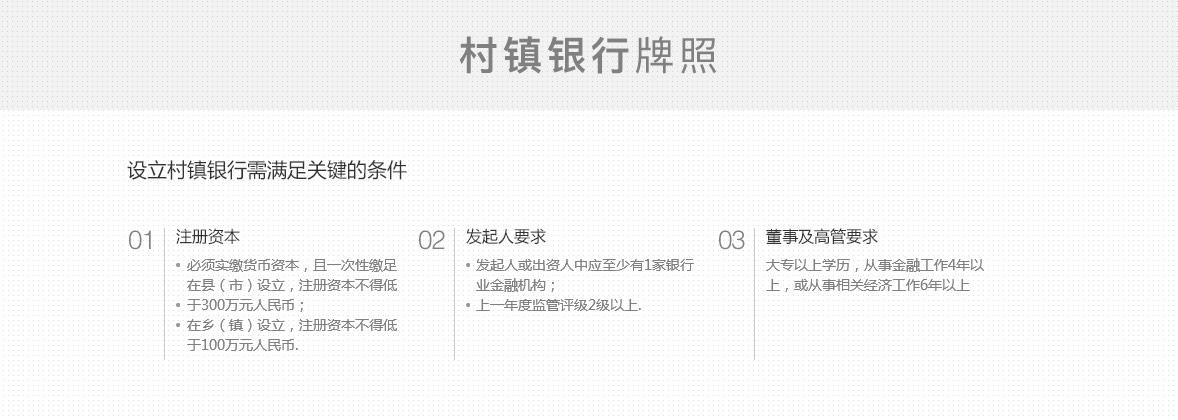detail_paizhao_yinhang_cunzheng_01.jpg