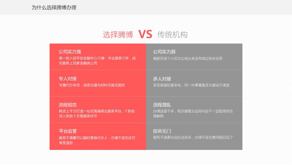 detail_paizhao_yinhang_cunzheng_03.jpg