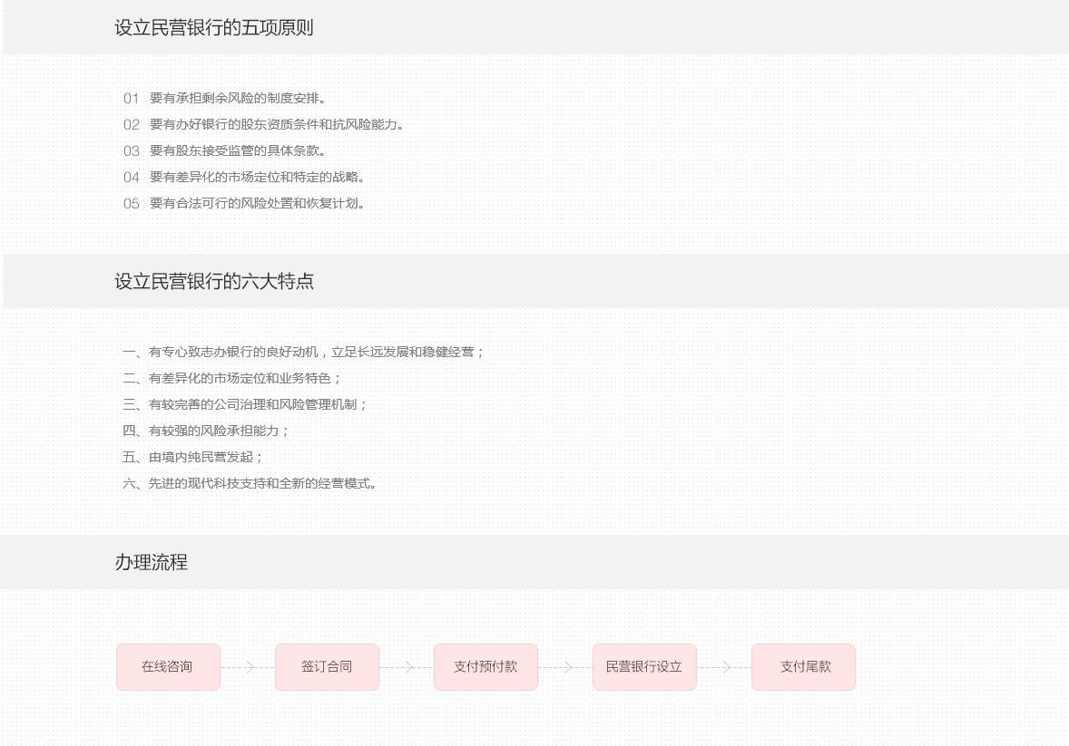 detail_paizhao_yinhang_minying_02.jpg