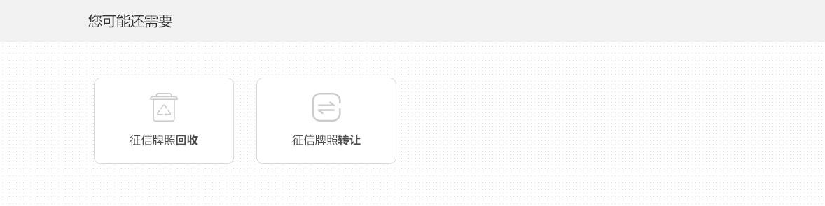 detail_paizhao_zhengxin_05.jpg