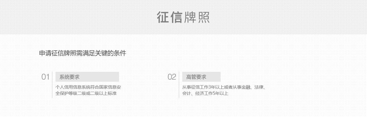 detail_paizhao_zhengxin_01.jpg