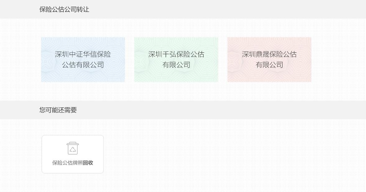 detail_paizhao_baoxiangg_05.jpg