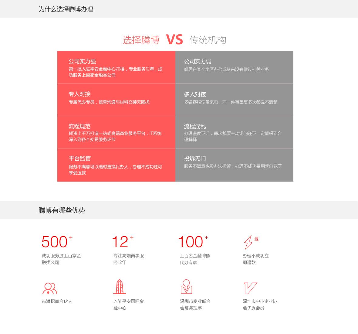 香港条形码注册_08.png