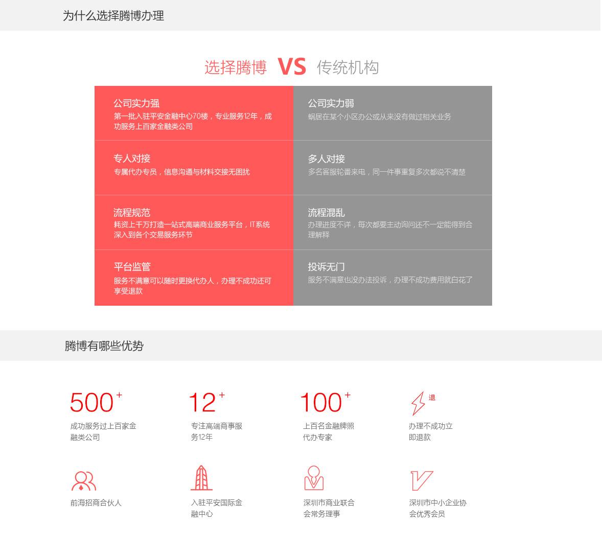detail_kgs_Macao_04.jpg