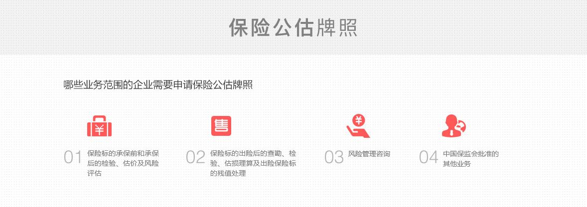 detail_paizhao_baoxiangg_01.jpg
