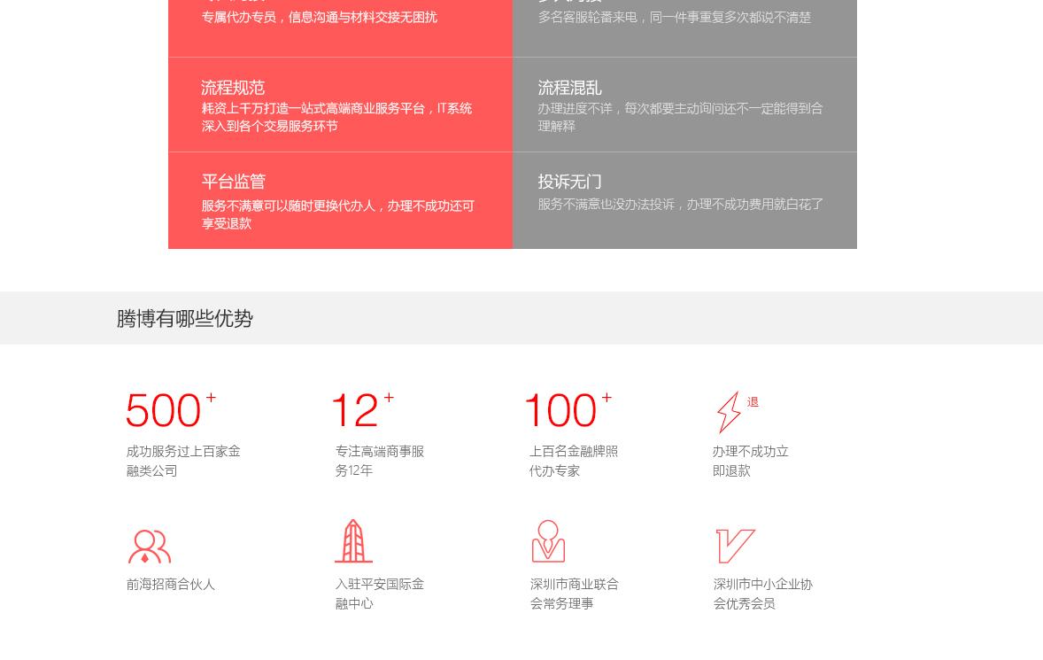 财务报表审计报告_05.jpg